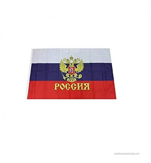 Stormflag Drapeaux d'aigle russe 90 cm x 150 cm en polyester 90 g cousu avec double aiguille.